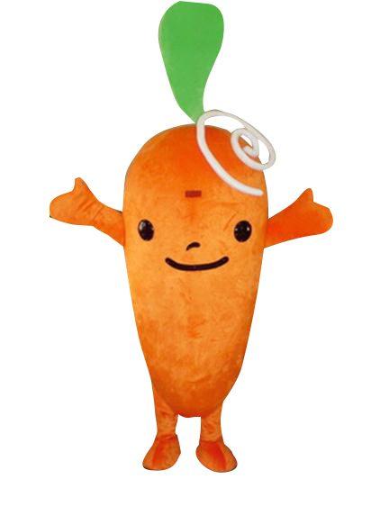 carrot-mascot copy